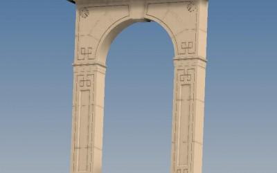 BG Door A Image 1
